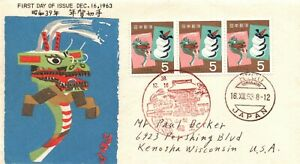 Japan 1963 Year of Dragon FDC - Hand Colored Cachet - Insert - L32568
