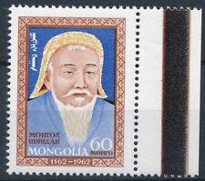 [56541] Mongolia 1962 good MNH Very Fine stamp