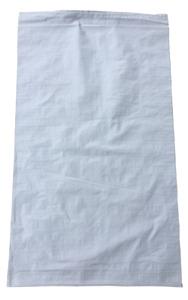 Pack of 30 - Large Woven Polypropylene Sacks Grass Garden Chaff Bags 76 x 122 cm