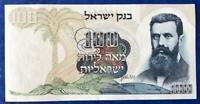 Israel 100 Lirot Pounds Banknote Theodor Herzl 1968 UNC