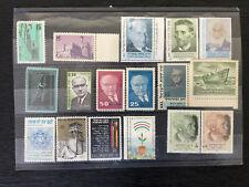 KKL 17 Postage Stamps Set Israel Palestine Different Years Ben Gurion
