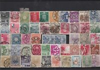Japan early used stamps Ref 15882