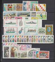 ITALIA MNH 1980 Complete Year set 61 v Annata Completa s17818