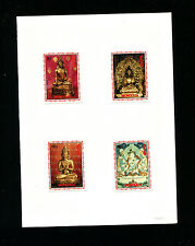 Mongolia 1993 Religion Buddha Scott 2140-3 IMPERF House of Questa Printer Proof