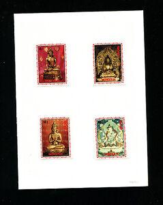 Mongolia 1993 Religion Buddha Scott 2140-3 IMPERF House of Questa Printer Proof