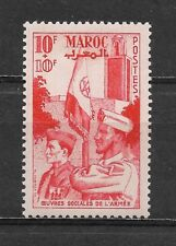 """Complete 1 Mint stamps** French MOROCCO 1949. """"Social works of the Army""""  (6353)"""