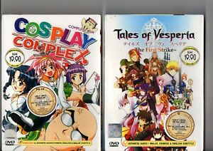 Tales of Vesperia THE FIRST STRIKE + COSPLAY COMPLEX Complete OVA Anime DVD