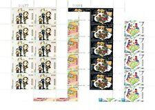 Kosovo Stamps 2019. Universal Children's Day, 20 November. Mini Sheet MNH