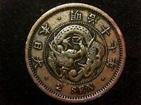 2 sen 1884 Japón era Meiji (a1)