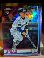 2019 Topps Chrome Luis Urias Pink Parallel RC