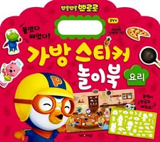 PORORO Bag Sticker Play Book 3 [ Cooking ] Reusable Sticker Activity Play Board