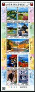 JAPAN 2020 CENTENARY PROTECTION OF MONUMENTS & HISTORICAL SITES SOUVENIR SHEET