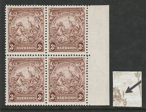 Barbados 1938-47 3d Brown with Vertical line over Horse's head SG 252a Mnh.