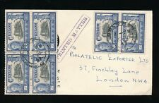 STAMP DEALER CEYLON 1959 PRINTED MATTER BLOCK FRANKING to PHILATELIC EXPORTER GB