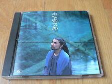 Sojiro - Suishin - Ocarina - Polydor Japan - 1993 - POCH-1268