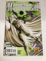 Moon Knight Rare Variants Lot 2006 #20 B&W Vengeance #1 DF/699 w/COA HTF MCU