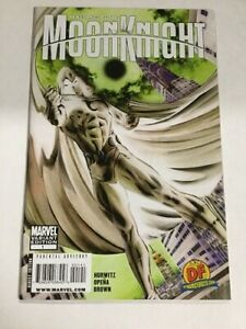 Vengeance of the Moon Knight #1 Dynamic Forces Variant Lot #200 SKAN MCU Disney+