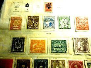 RAZ UKRAINE 1918 CURIER FIELDPOSTE  and 1920 12 MINT Stamps