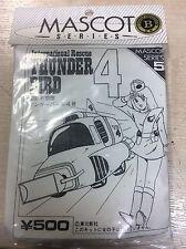 Aleph Zero Mascot 4 Thunderbird 2 Mini Kit Gerry Anderson