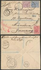 New Zealand 1895 - Registered Cover to Germany EB39