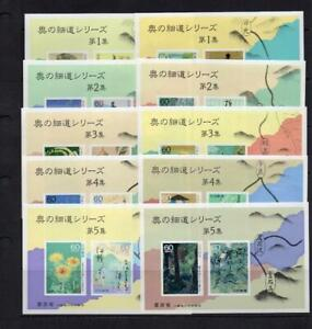JAPAN MNH 1987-1989 NARROW ROAD TO A FAR PROVINCE ISSUE (2 SCANS)
