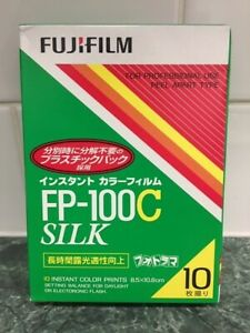FUJI FP-100c Silk, Sealed Cold Stored color Film, EXP 11/2017