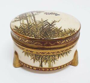 Meiji Period Japanese Porcelain Erotica Satsuma Box - Hand Painted Scenes Inside