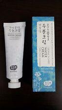 Whamisa Organic Flowers Water Cream / 50ml - EWG Verified(tm)