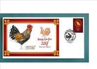 2017 YEAR OF THE ROOSTER SOUVENIR COVER- LEGBAR