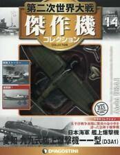 DeAgostini WW2 Aircraft Collection 14 BOMBER 1/72 Aichi D3A1 From JAPAN