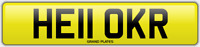 KR INITIALS number plate Hello CHERISHED REGISTRATION NO ADDED FEES HE11 OKR REG