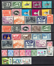 MALAYA STRAITS SETTLEMENTS 1949-1971 SELECTION OF MNH STAMPS UNMOUNTED MINT