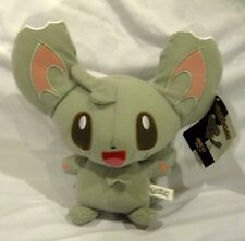 "Licensed Pokemon 10"" Gray Eevee Plush Doll Toy-Eevee Plush Animal-Brand New!"
