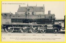 cpa GARE TRAIN LOCOMOTIVE à Vapeur des CHEMINS de FER FRANÇAIS construite 1912