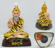"Phra Hermit Fire Eye Ruesri Statue LP Khee Thai Buddha Amulet Luck Fortune H 3"""