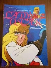 le avventure di LADY OSCAR n.2 - anno 1° - 1982