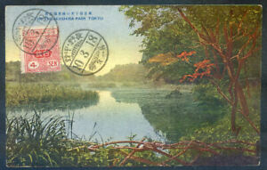 A 1919 coloured picture postcard of The Enokashiera Park Tokyo (2021/10/23#05)