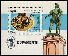 """CAMBODIA 1166 - Espamer '91 """"Catamarca Pre-Columbian Pottery"""" (pf43788)"""