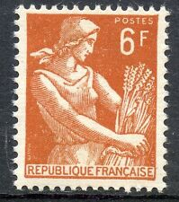 STAMP / TIMBRE FRANCE NEUF N° 1115 ** TYPE MOISSONNEUSE