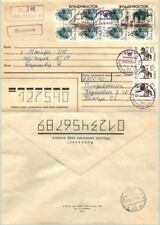Russia 1994 cover used Vladivostok to Moscow local . d9105