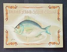 Iraq 2019 NEW Fish of the Arabian Gulf DELUXE FOLDER