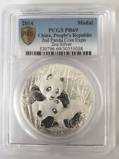 2014 2nd Panda Expo 2 oz Piefort Silver Medal w/Box+COA PCGS PR69 Cert.#30355038