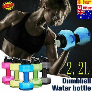 2.2L Dumbell Shaped Water Bottle Big Kettle BPA Free Sport Training Workout Gym