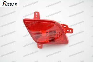 1Pcs Rear Bumper Reflector Lamp Fog Light Right for Buick Encore 2013-2015