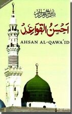 Ahsan Al-Qawa'id (Children's Qaidah) (New Edition Paperback) - 14x21.5cm - Small