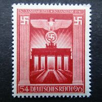 Germany Nazi 1943 Stamp MNH Swastika Eagle Brandenburg Gate WWII Third Reich Ger