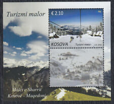 Kosovo 2016 Mountain tourism, MNH