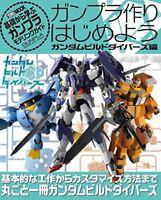 Hobby Japan Let's Start Making a Gunpla Gundam Build Divers Ver. Book from Japan