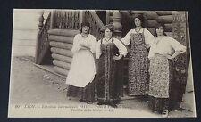 CPA CARTE POSTALE 1914 FRANCE LYON EXPO INTERNATIONALE PAVILLON RUSSIE COSTUMES