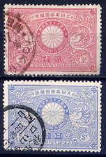 JAPAN Sc#85-6 1894 Wedding of Emperor Meiji 25th Anniversary Used